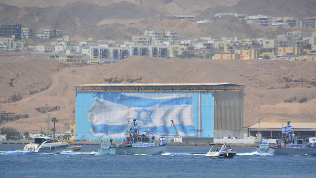 Naval parade in Eilat (Photo: Meir Ohayon)