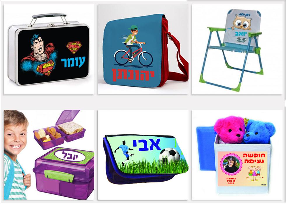 כל המחירים והפרטים על המוצרים - בהמשך (צילום: מתוך sivanstudio.com, bbname.co.il, ashton-toys.com, grouponisrael.co.il)