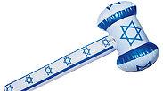 """""""הישראלי הנצחי"""": כשהגיבור הוא בטטת כורסה"""