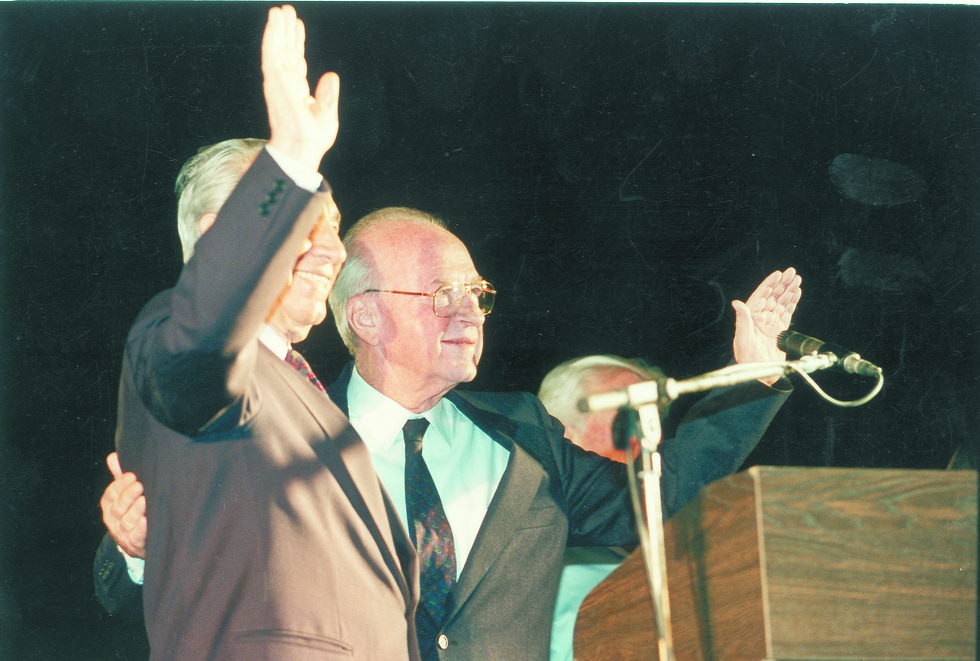 The first and last hug: Peres and Rabin at the rally for peace (Photo: Michael Kremer)