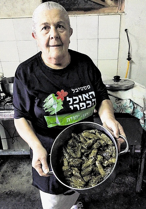 בואו לאכול (צילום: תיירות מטה יהודה)