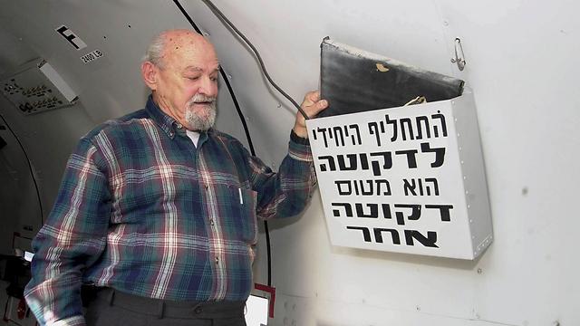 """""""הדקוטה היא חלק מהגוף שלי"""". יהודה ארבל נפרד מהמטוס הוותיק ב-2001 (צילום: אייל פישר) (צילום: אייל פישר)"""