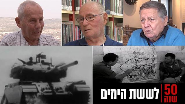 למעלה מימין: שמואל דרור, אהוד אבירן, יוסי שיין ()