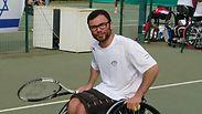 צילום: ההתאחדות לספורט נכים