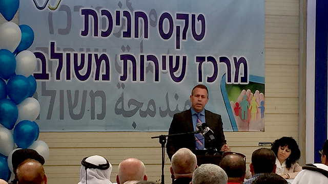 Minister of Public Security Gilad Erdan (Photo: Gil Yohanan) (Photo: Gil Yohanan)