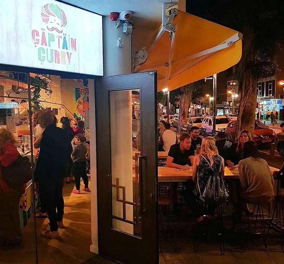 """מסעדת """"קפטן קארי"""" עם פתיחתה (צילום: מאשה סקילי) (צילום: מאשה סקילי)"""