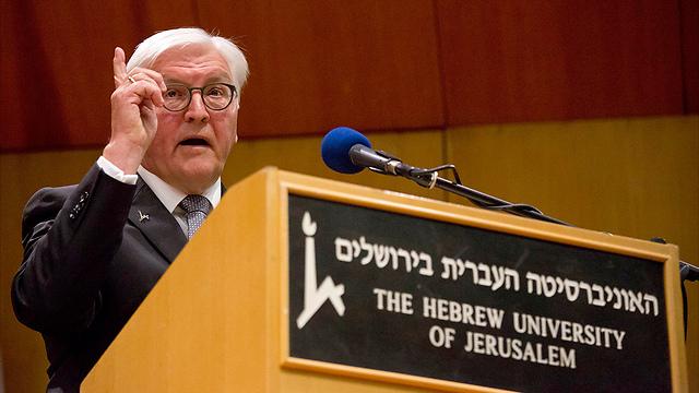נשיא גרמניה באוניברסיטה העברית (צילום: AP)