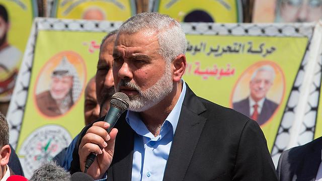 Ismail Haniyeh (Photo: AFP) (Photo: AFP)