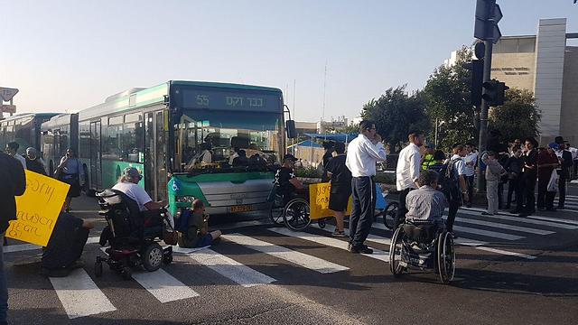 Protestors in Jerusalem