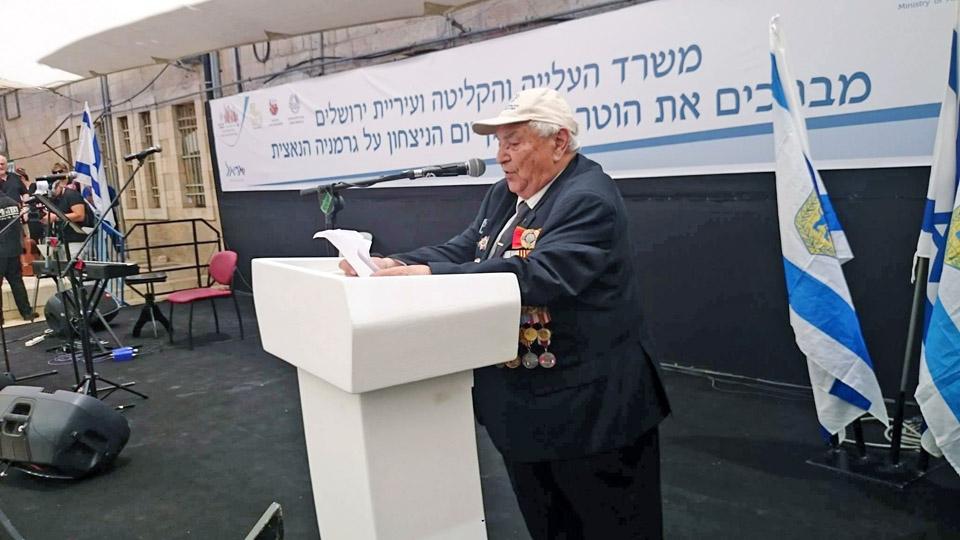 Председатель Союза ветеранов Второй мировой войны - борцов против нацизма Авраам Гринзайд