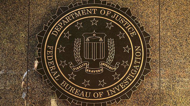 Siège du Federal Bureau of Investigation (Photo: AFP)