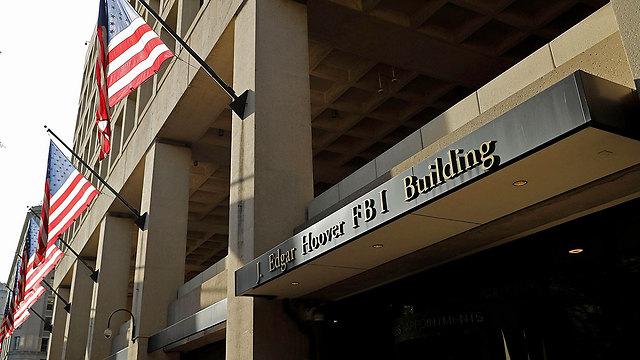 FBI HQ in Washington DC (Photo: AFP)