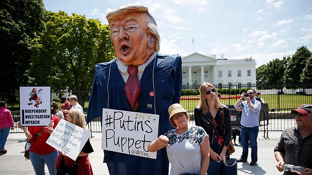הפגנות נגד דונלד טראמפ מול הבית הלבן (צילום: AP) (צילום: AP)