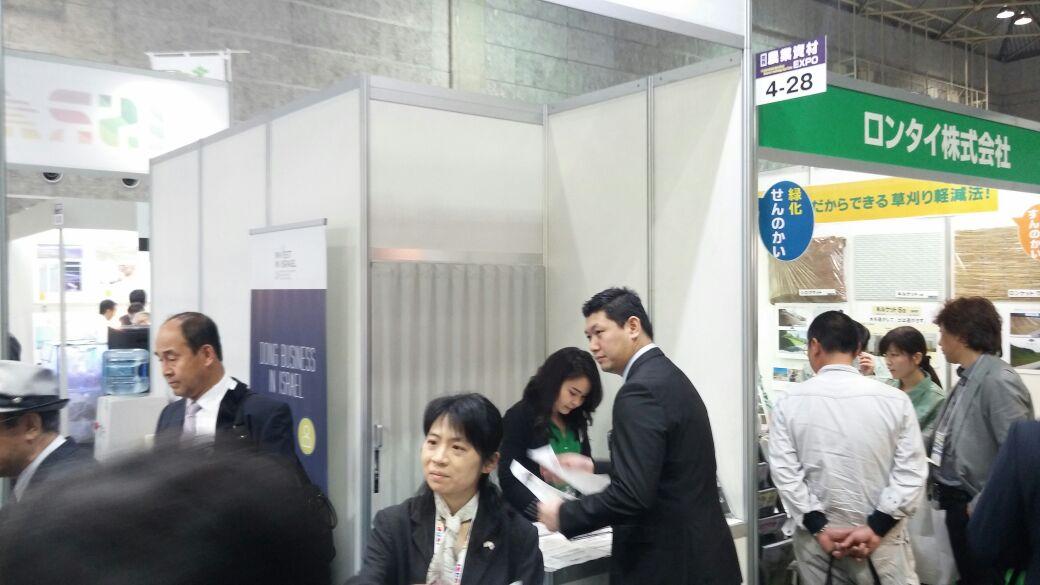 הביתן הישראלי בתערוכה ביפן