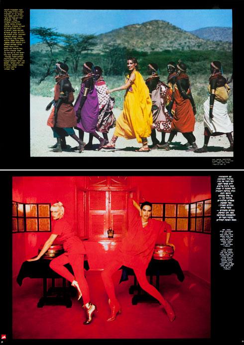 """למעלה: קיטי ממון בהפקת אופנה ישראלית בקניה, 1978. למטה: תמי בן עמי ומירי וייסברג בהפקת בגדי העור """"יין-יאנג"""", 1981 (צילום: בן לם)"""