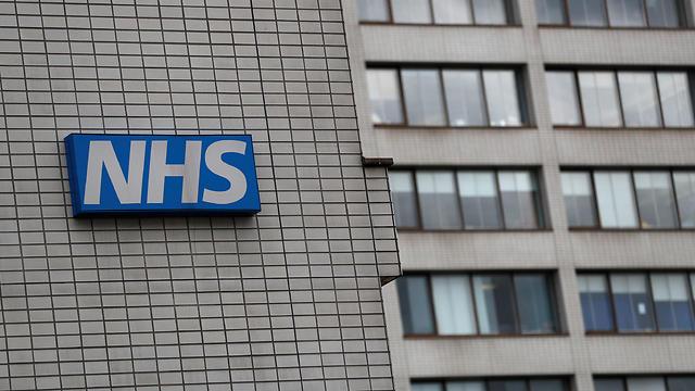 מעריכים כי לא נפרץ מידע עם פרטים על מטופלים. ה-NHS (צילום: רויטרס)