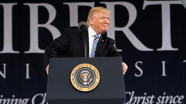 US President Donald Trump (Photo: AP)