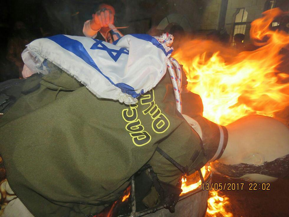 Haredi IDF effigies being set ablaze (Photo: Chaim Goldberg) (Photo: Chaim Goldberg)