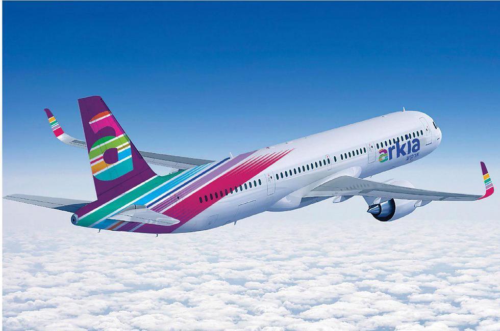 מטוס ארקיע (צילום: הדמיה) (צילום: הדמיה)