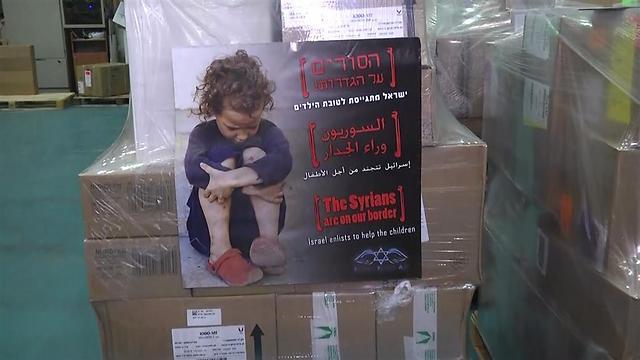 Just Beyond Our Border aid boxes (Photo: Ido Erez)