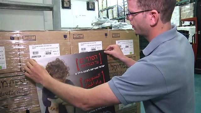 Israelis send medicine and other medical aid to Syrian children