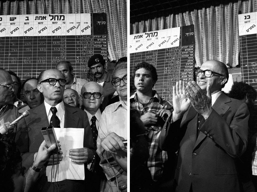 הרגעים הבלתי נשכחים של ניצחון הליכוד ב-15 במאי 1977. מנחם בגין מודה לתומכים, ומאחוריו לוח וגיר עם תוצאות מתעדכנות (צילום: דוד רובינגר)