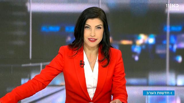 Геула Эвен-Саар, ведущая теленовостей концерна КАН