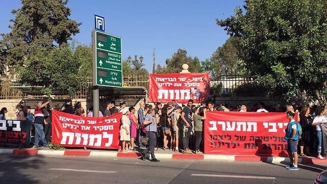 The parents' protest outside the PMs Residence, May: 'Bibi (Netanyahu), intervene!'