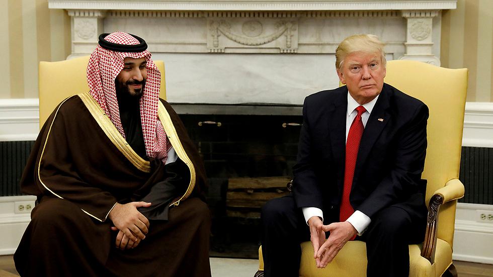 הנסיך מוחמד בן סלמאן עם הנשיא טראמפ (צילום: רויטרס) (צילום: רויטרס)
