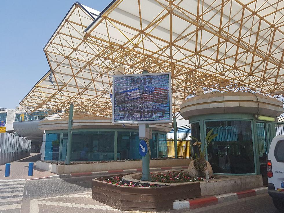 """ברוכים הבאים לישראל. השלט בנתב""""ג"""
