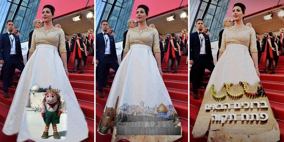 מימין: גרסאות יצירתיות לשמלה של מירי רגב בעמודי הפייסבוק של מיכל בניה בש, פאדי חורי והחינוכית (צילום: מתוך הפייסבוק של Fady Khoury, Michal Benaya Bash והחינוכית)