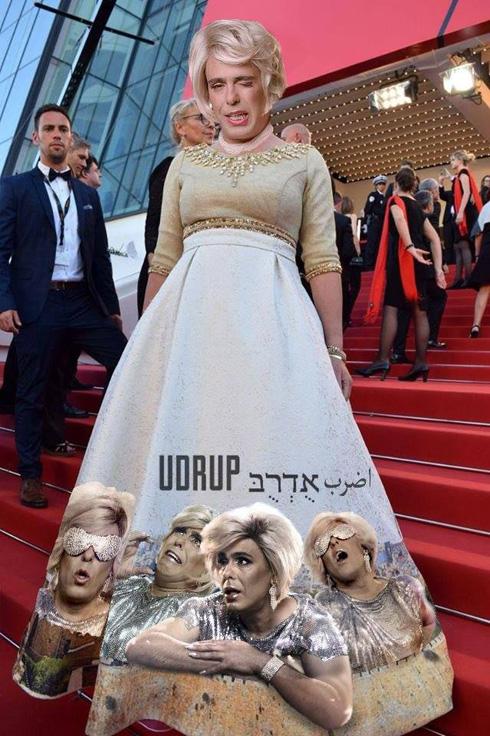 """מירי פסקל: """"אם כבר, אז כבר. אני, בקאן עם שמלת 'שגרירת אופנה וקסם ישראלי'"""". לחצו על התמונה לפוסט בפייסבוק (צילום: מתוך הפייסבוק של מירי פסקל)"""