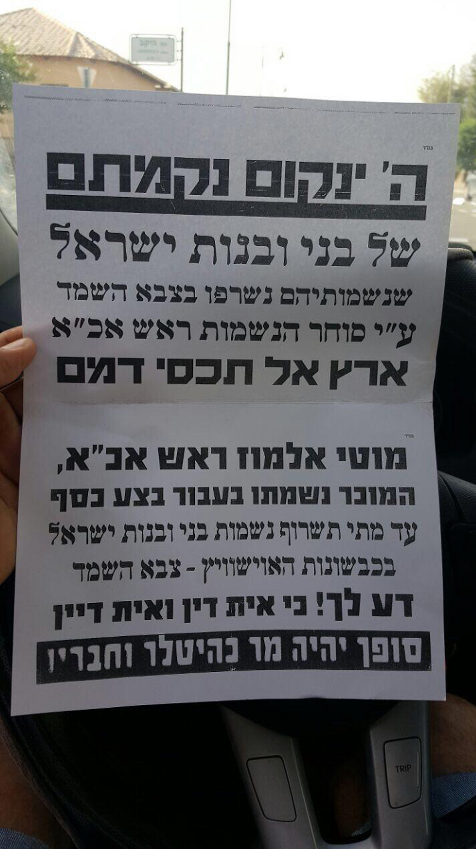 leaflet reads 'Your end will be bitter like Hitler's and his friends.'