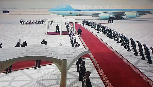 The Trumps landing in Saudi Arabia