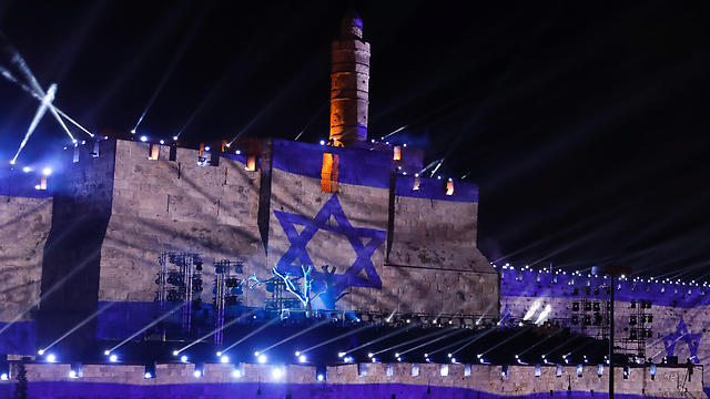Jerusalem Day celebrated at the Tower of David earlier this week (Photo: AFP)