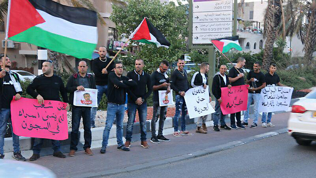 Protest in support of Palestinian prisoners.