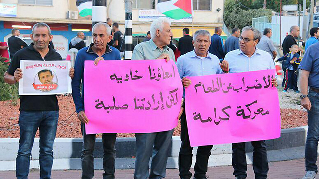 Demonstrators in support of the hunger strikers