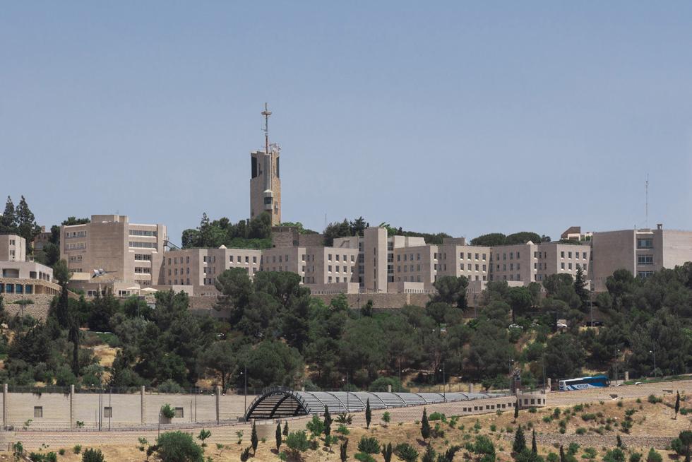 קמפוס הר הצופים של האוניברסיטה העברית מדגים אב-טיפוס אחר של הבנייה הישראלית בירושלים אחרי 1967: המבצר  (צילום: ליאור גרונדמן)