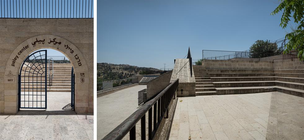 משה ספדיה תכנן את מרכז פיילי, הכמעט בלתי נראה מהרחוב, עם חיפוי אבן ירושלמית בפנים ובחוץ, ופתחים מקושתים רחבים - ממש כמו בביתו שלו (צילום: ליאור גרונדמן)