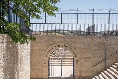 מרכז פיילי. תקציב מוגבל להרחבה של מוזיאון רוקפלר, לשימוש תושבי מזרח ירושלים הערבים (צילום: ליאור גרונדמן)