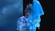 """על ריקוד, אהבה ומזימות: הצצה ל""""אופרת הירח"""" מבייג'ין"""