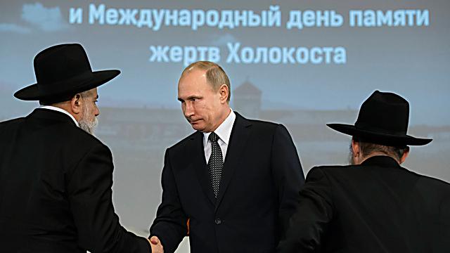 Путин и лидеры ФЕОР. Фото: АР