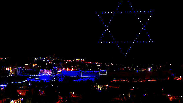 Drones form a Star of David above Jerusalem (Photo: Mizmor Productions)