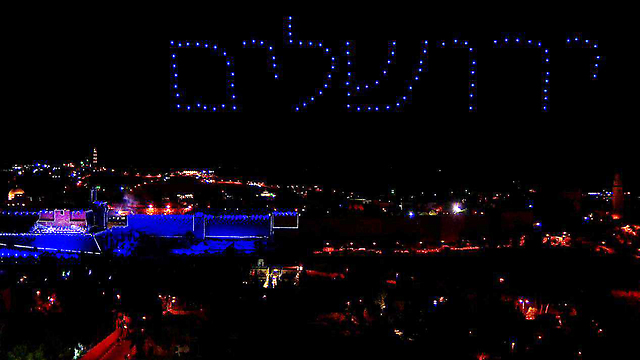 Drones spell out 'Jerusalem' above the capital (Photo: Mizmor Productions)