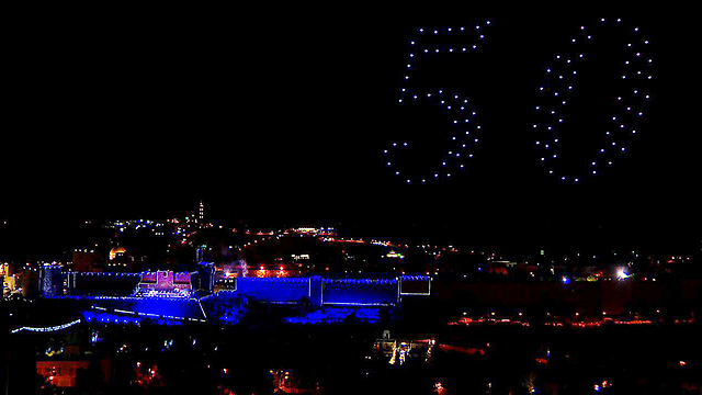 Drones spell out '50' above Jerusalem (Photo: Mizmor Productions)