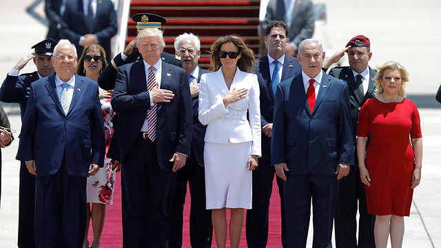 Trump Lands In Israel We Can Only Reach Peace By Working