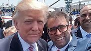 ביקור בכותל, סלפי עם חזן ונפנוף ממלניה. סיכום ביקור טראמפ