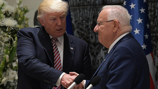Rivlin welcomes Trump to the President's Residence in Jerusalem (Photo: AFP)