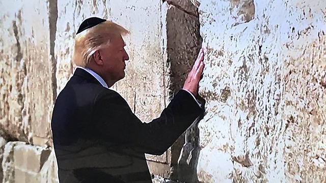 Дональд Трамп возле Стены плача