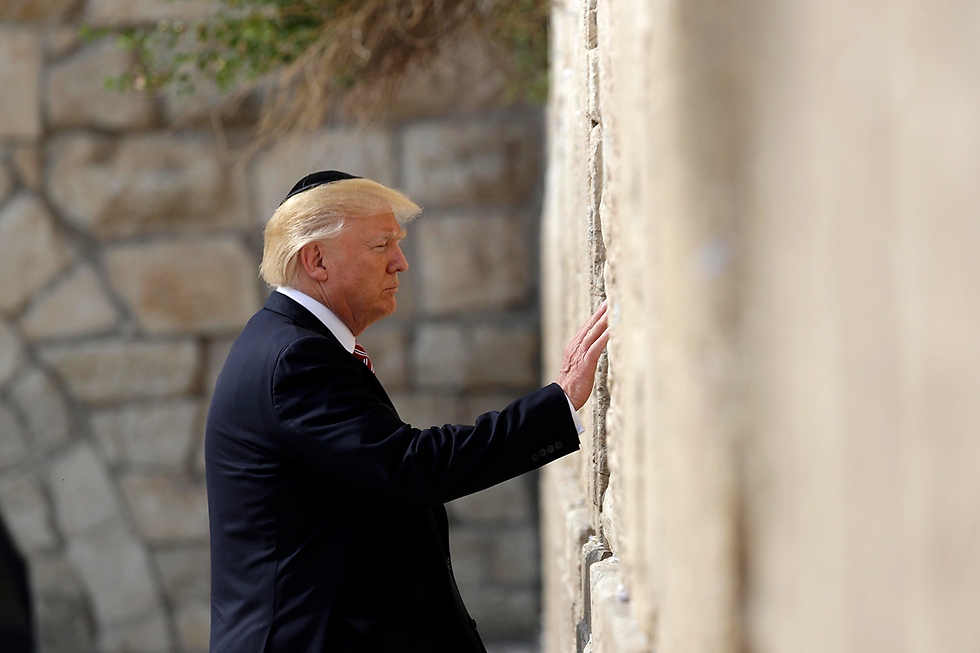 President Trump visits Kotel (Photo: AP)